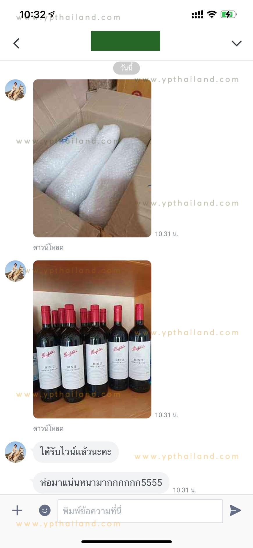 เหล้านอก เหล้า ไวน์ บุหรี่ นำเข้า ราคาถูก ขายปลีกและส่ง สินค้าแท้ 100% จัดส่งฟรีทั่วประเทศ รับประกันสินค้าทุกกรณี ไม่พอใจยินดีคืนเงิน